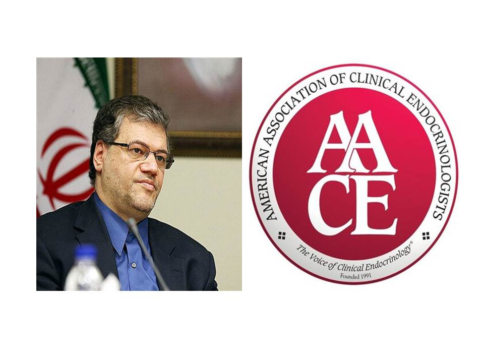 Dr. Bagher Larijani recipient of AACE International Clinician Award